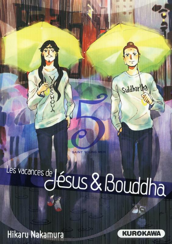 [MANGA] Les vacances de Jésus et Bouddha Album-cover-large-19415