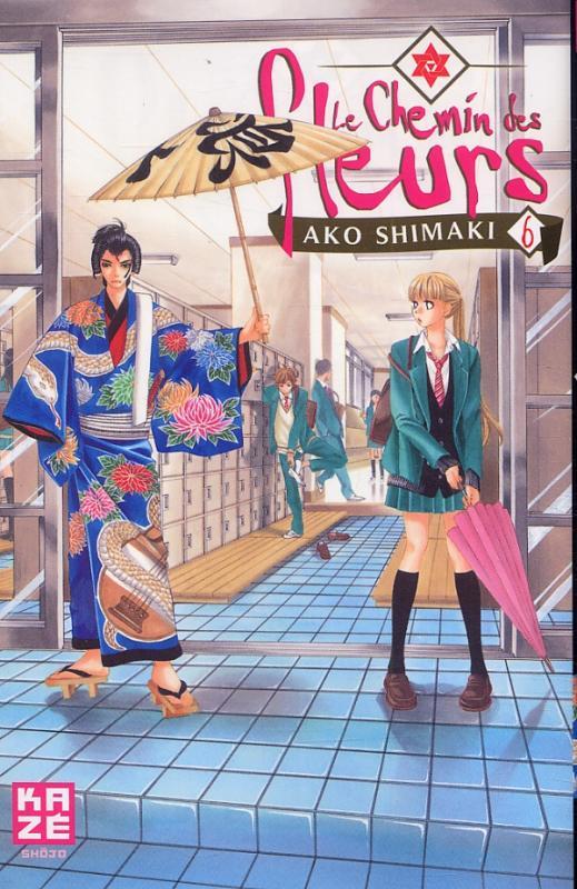 le chemin des fleurs t6, manga chez kazé manga de shimaki