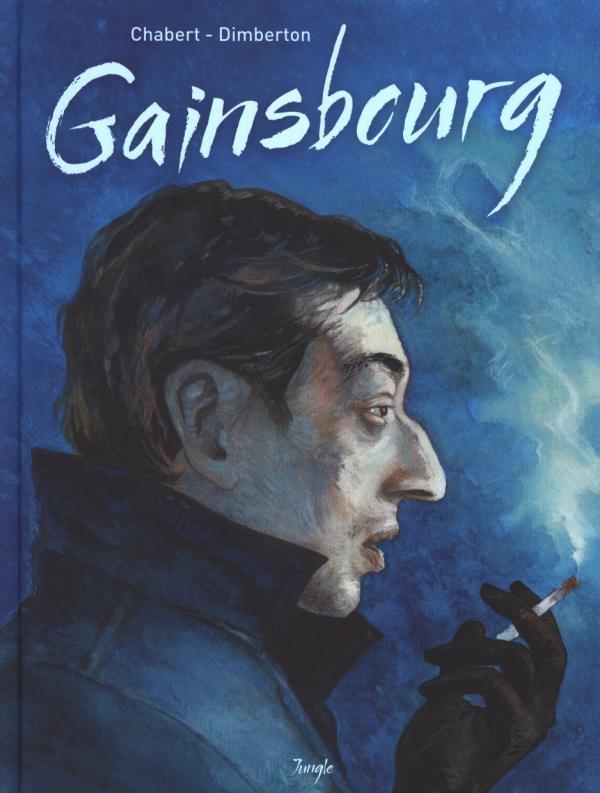 Serge Gainsbourg Bande Originale Du Film De Claude Berri Je Vous Aime
