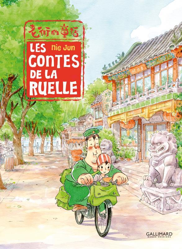 """Résultat de recherche d'images pour """"contes de la ruelle"""""""