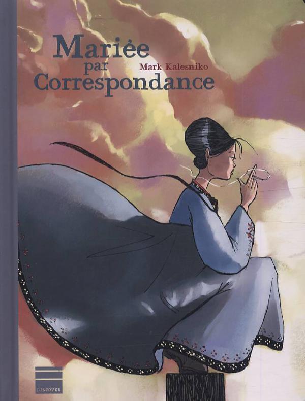 BD-Theque : Comics Marie par correspondance : Chroniques